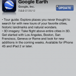 Google Earth 3D Features Update